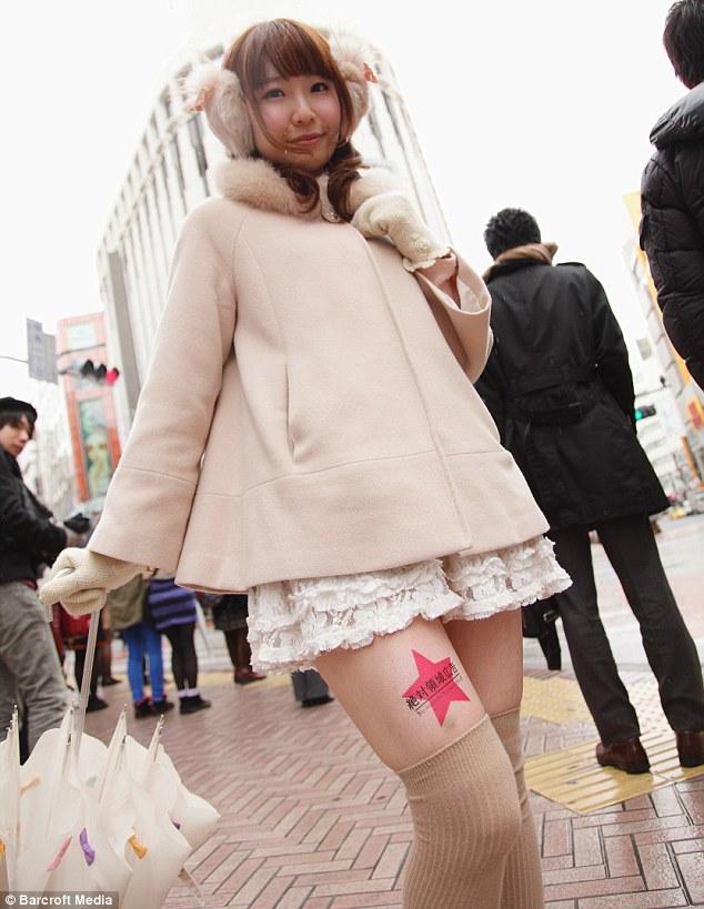 фото под юбкой японки фото