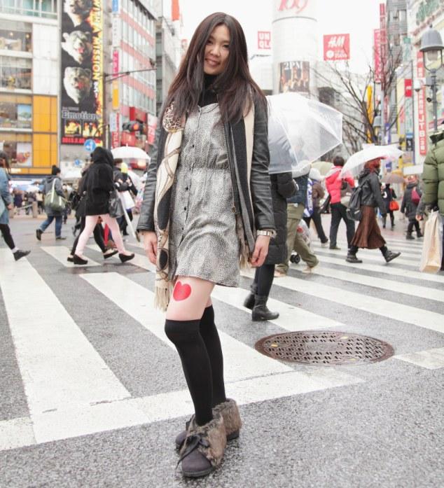 Japanese leg ads